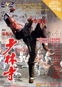 这30年那30部戏——一个人的影像记忆(一) - 刘放 - 刘放的惊鸿一瞥