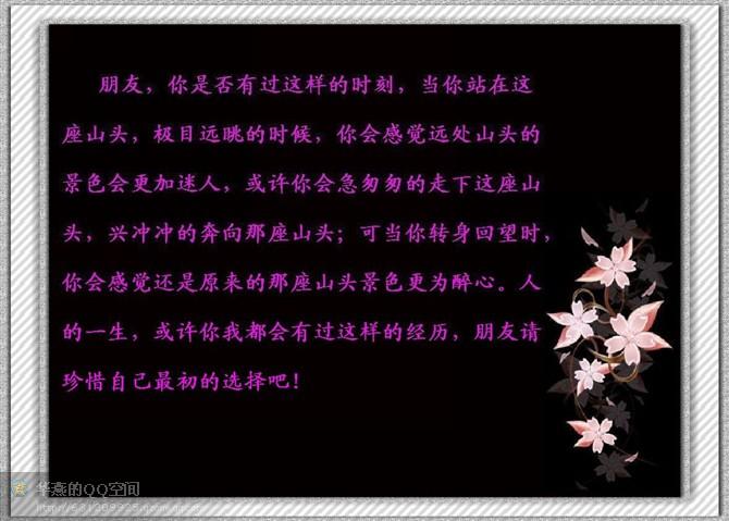 小语 - 苍狼 - zhang.meng.long 的博客