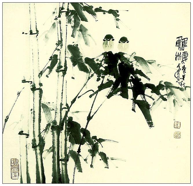 请您欣赏----画家笔下的竹子(组图) - 陶农 - 元 大 志 长