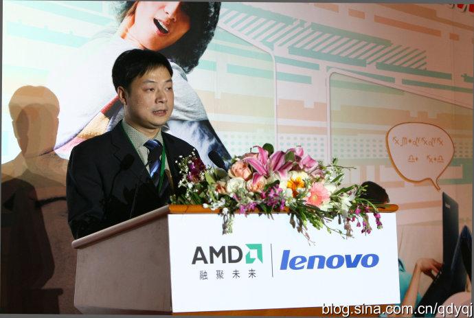 联想牵手AMD开启网络新视界 - 于清教 - 产业智慧。商业思维。