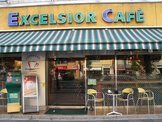 四谷的Excelsior Cafe