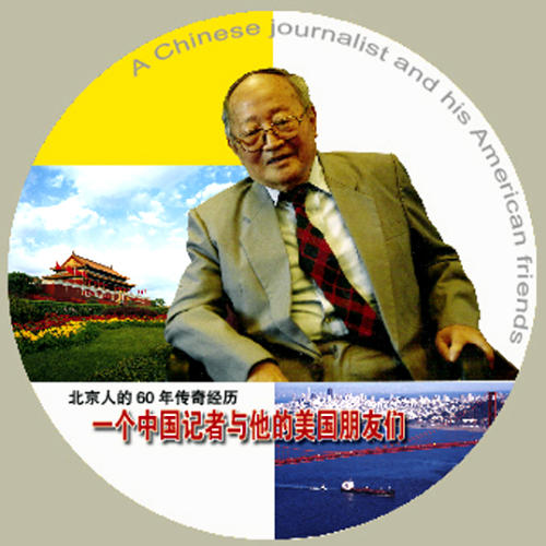 http://s11.album.sina.com.cn/pic/49caec91020012va