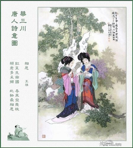 http://album.sina.com.cn/pic/485fe2d543fe09ce5cfc7