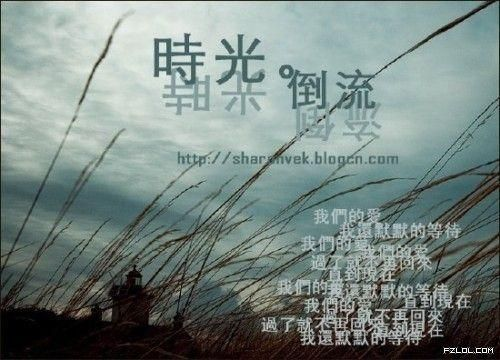 Somewhere in time(时光倒流) - 曼殊沙华 - 黄粱晓梦