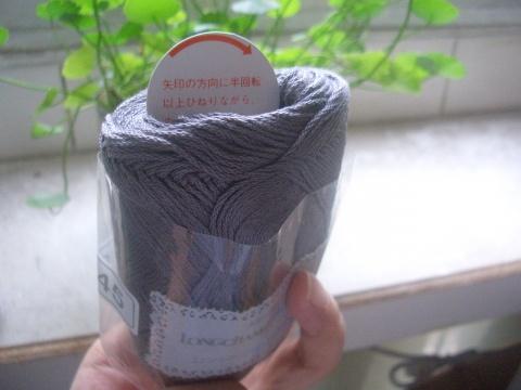 【引用】靓靓衣,8.14+很多圖解  - 荷塘秀色 - 茶之韵