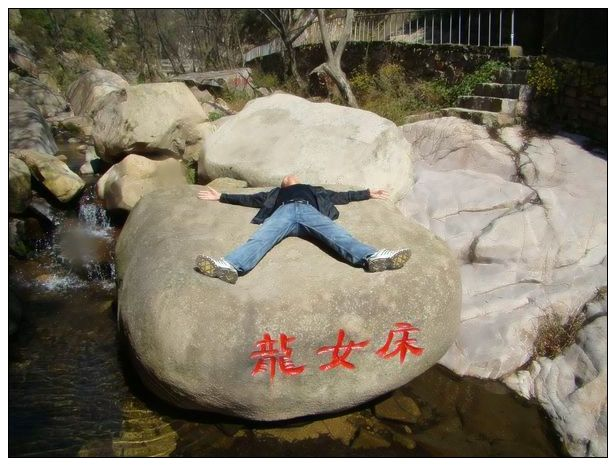 莱芜 九龙大峡谷 - 坏老头 - hlt50的博客