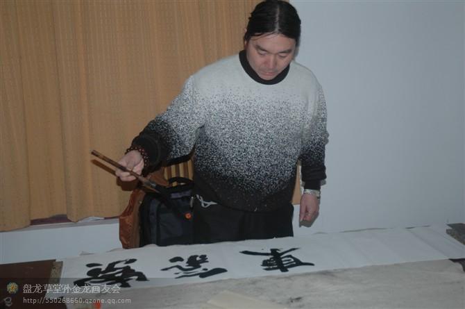 和县凤林禅寺记 - 孙金龙 - 孙金龙