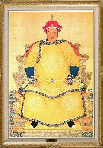 清朝历代帝王 - 爱新觉罗·鲲鹏图片