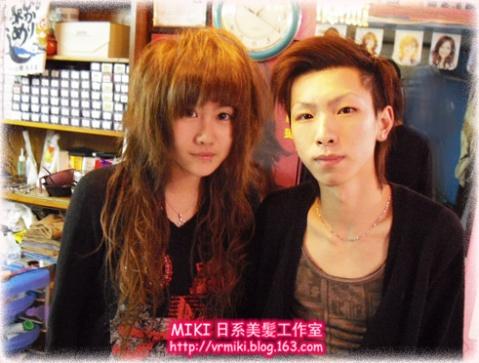 巴掌脸美女~超遮脸型的发型MIKI推荐 - miki楚 - MIKI日系美髪工作室-专业日系发型