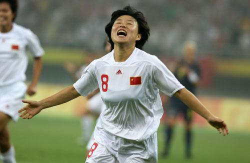 12年轮回  中国女足2:1胜瑞典 - 潇彧 - 潇彧咖啡-幸福咖啡