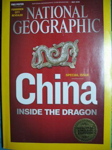 從一年級起學中文! - KiKi - JoyceのWorld