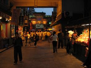 北京之行(7)——全聚德 王府井 - 透明雨 - 透明雨的博客