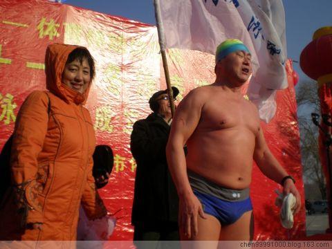 长春冬泳协会建会20年庆典【原创】 - 沉醉 - 祝博友新年快乐!