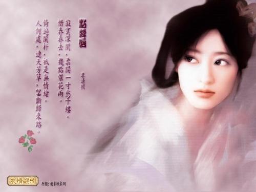 【词】  采桑子 *  伊人何处 - 雨忆兰萍 - 网易雨忆兰萍的博客