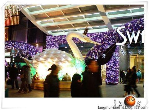 北京的圣诞气氛 - tangmumao515 - 桔子饭团的魔法屋