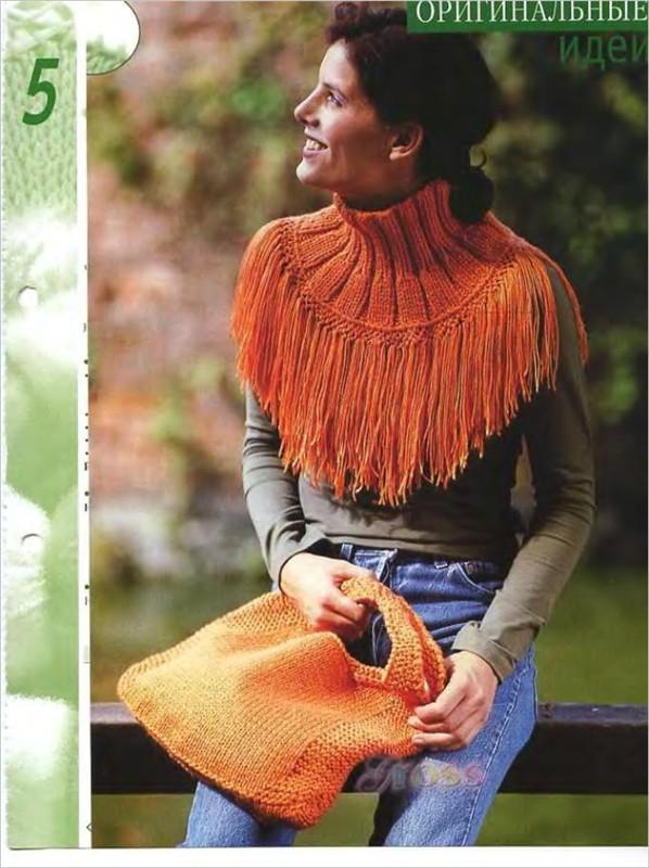 个性小围脖 - 灿烂的向日葵 - 灿烂的向日葵的博客