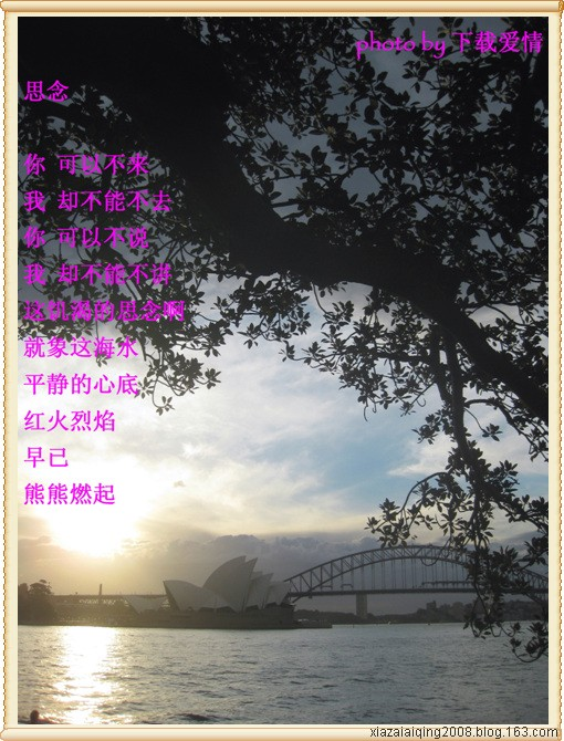【原创诗词】思念 - 福星 - 福星