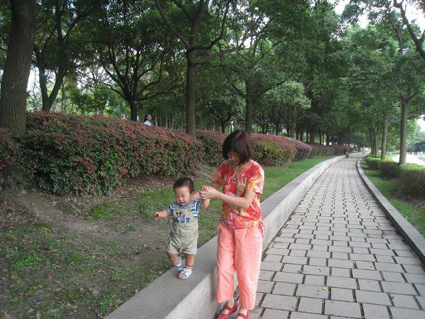一个温馨的国庆节(发表于2009年10月10日) - 欢网2009 - 欢网一堂(2009)