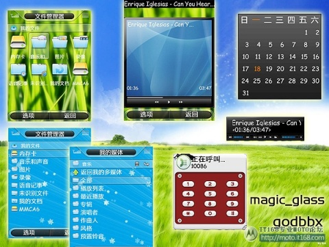 Magic_glass for rokr E2(2008-8-18 21:21) - godbbx530 - whereenathy