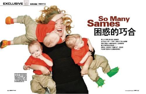 08.9-困惑的巧合 - 新探索 - 新探索QUO杂志