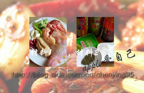 12个步骤搞定一道台湾名菜:台式三杯鸡 - 可可西里 - 可可西里