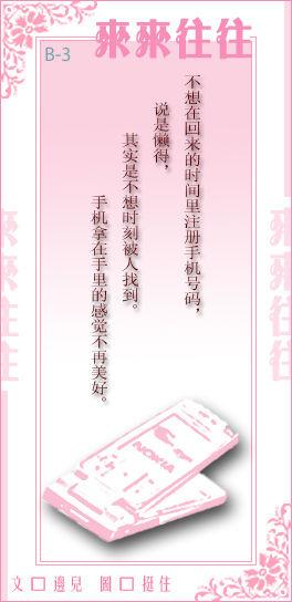 10d714ab1c7.jpg