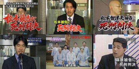 [外站转载]TV东京再创新传说 - hikari888 - 光之飘羽ACG天地(影)