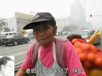 """""""爱心关注""""最感动人的天使奶奶 - 老刘说天下事 - 未来水世界"""