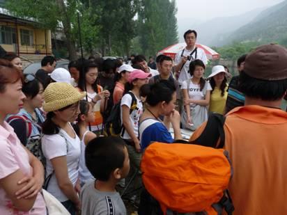 贾卧龙:青龙峡之旅 见证中经联盟相亲相爱 - 贾卧龙 - 贾卧龙博士的博客