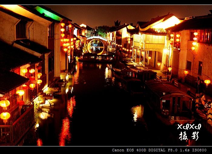【印象苏州】1、夜逛山塘街 - xixi - 老孟(xixi)旅游摄影博客