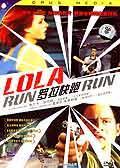 """电影《罗拉,快跑》(""""Run, Lola, Run"""")之观感, 20070829"""