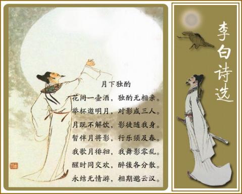 引用 引用 音画欣赏-李白诗选(一)素材/网络 编制/雪劲松 - 踏雪寻梅 - 梅