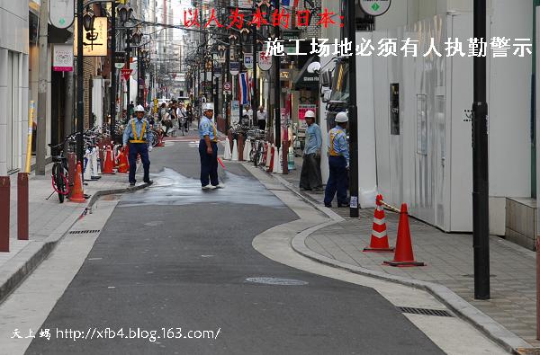 原创于微细处看邻居-日本(二) - 天上蝎 - 蝎眼看世界