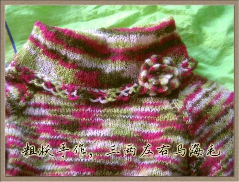 彩色的冬天 - 粗妖 - 爱编织的妖妖