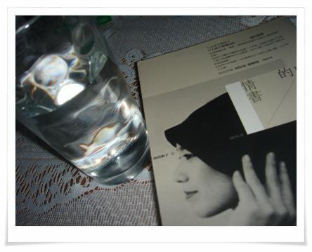 【读书志】6月书帐:当我阅读,你能确信 - kivo - 念情书