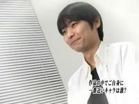石田彰 - 徵御 - 宅女進化論