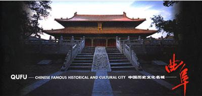 梦想日记连载十二:漫步于孔子故里 神游于文化之巅 - 新东方 - 新东方官方BLOG