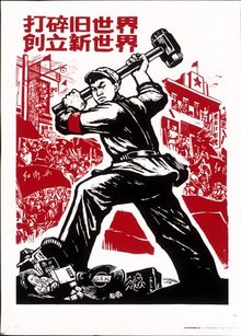 无产阶级文化大革命(图组) - 荆楚神韵 - hanshiyyx999的博客
