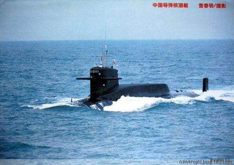 (原创)谈:美军欲用主动声纳对付中国潜艇! - 亮★艦! - Sea Quiver