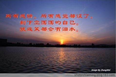 引用 新论语之恋 - 石仙 - 称心博客