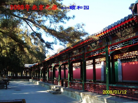 【人在旅途】2009年北京之旅--心情游记(二) - 空谷幽兰 - 空谷幽兰