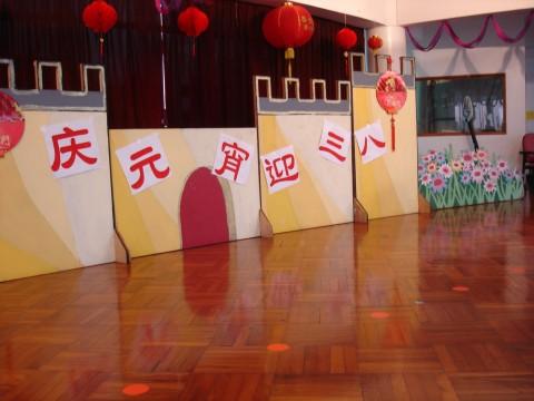 """庆""""元宵""""迎""""三八"""" - 七度 - 七度"""