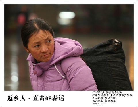 返乡人——直击重庆火车站2008春运 - cqsnowmouse - 雪鼠影像空间