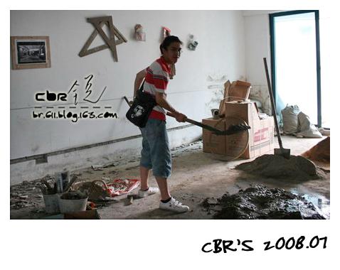 再见,2008——08年年度总结 - CBR - CBR s 6排11號