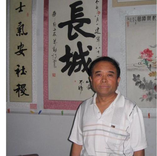 """赵万勤书法作品《长城》在""""庆八一""""书画展上展出 - heichigengfu - 黑池耕夫诗书画"""