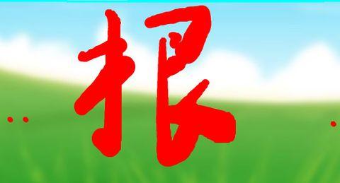 【 日本普通民众带着怎样的心情参拜靖国神社?!!.......】 - 反日.2008 - 反日·2011