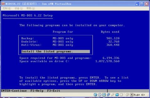 在虚拟机下安装DOS 6.22(下) - whowin - DOS编程技术