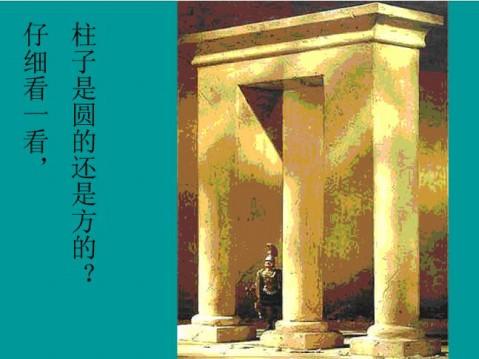 【转载】 画中玄机  - 快乐 - 蜜寿园