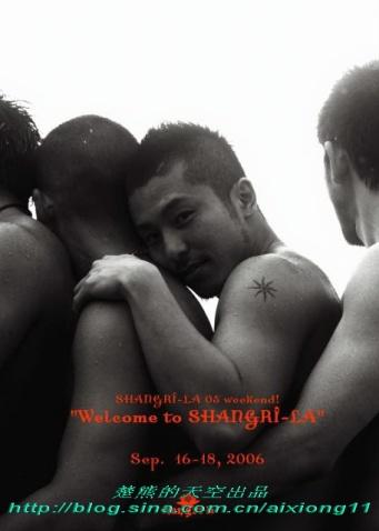 酒吧DJ广告Poster - 大鹏 - 健身达人VS时尚先生