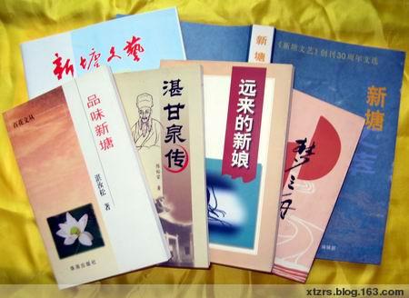 【纪实】书画:从春节展览到赴韩交流 - 湛汝松 - 新塘拾贝